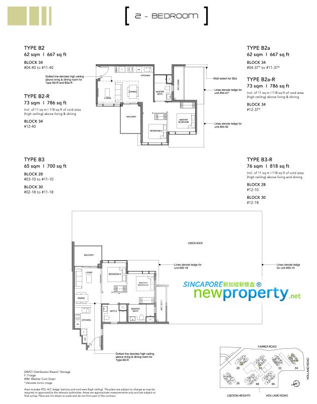 Leedon Green 2 bedroom floor Plan