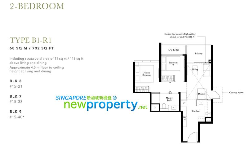 The Garden Residences 2 bdrm-Floor-Plan