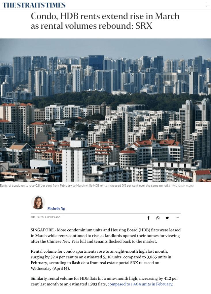 Condo HDB Rent extend